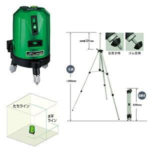 ムラテックKDS 高輝度グリーンレーザー墨出器 ATL-100RGSA (本体+三脚LEC-2M)