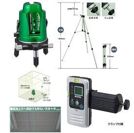 ムラテックKDS ドットラインレーザー墨出器 ATL-D1RGRSA (本体+受光器+三脚LEC-2M)