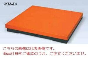 【直送品】 クボタ 大型デジタル台はかり(指示計付) KM-D-600K-1212-K (KM-D-600K-1212/KS-C8000-BM)(検定付)