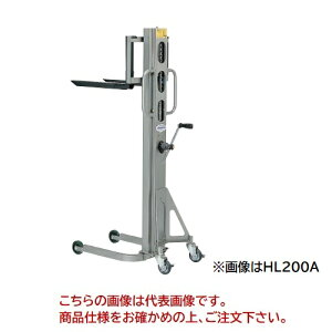 【直送品】 京町産業車両 ハンドリフト HL300 【法人向け・個人宅配送不可】 【特大・送料別】