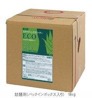 エムシートラスト スクラブハンドクリーナーECO バックインボックス入り 18kg (ashc-eco-k18) (詰替用)