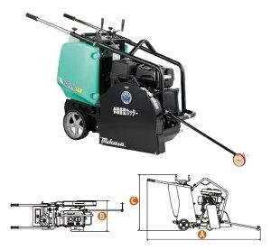 【直送品】 三笠産業 低騒音型コンクリートカッター MCD-318HS-SGK 【法人向け、個人宅・現場配送不可】(湿式タイプ) 【大型】