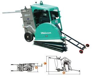 【直送品】 三笠産業 低騒音型コンクリートカッター MCD-530A-SGK 【法人向け、個人宅・現場配送不可】(湿式タイプ) 【大型】