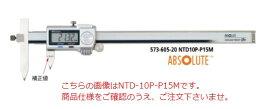 【ポイント5倍】 ミツトヨ (Mitutoyo) デジタルノギス(穴ピッチ用) NTD10P-P20M (573-606-20) (デジマチック)
