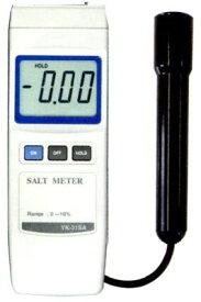 マザーツール (MT) デジタル塩分濃度計 YK-31SA