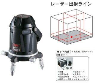 マイゾックス electronic automatic leveling-up laser sumi appearance device P-440EX (220400) (body set)