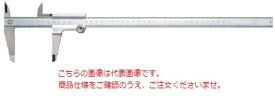 中村製作所 (KANON) ノギス PITA20