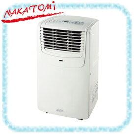 ナカトミ 移動式エアコン MAC-20 【個人宅配送承ります!】