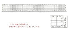 新潟精機 アクリル方眼定規 快段目盛 AGS-30KD (111308)