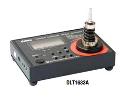 【ポイント10倍】 日東工器 デルボ トルクチェッカ DLT1633A (48631)