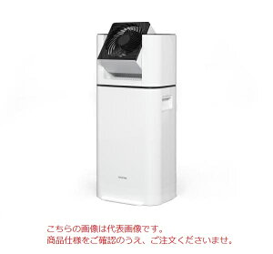 アイリスオーヤマ サーキュレーター衣類乾燥除湿機 IJD-I50 ホワイト/グレー (283424)