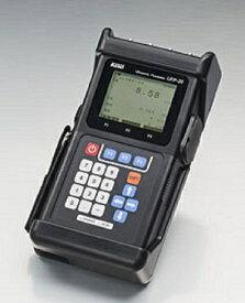 東京計器 ポータブル超音波流量計 UFP-20