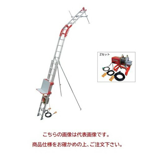 【ポイント10倍】 【代引不可】 ユニパー 荷揚げ機 UP103P-Z-2F (UP103PZ-2F) (2階用フルセット) パワーコメット 【メーカー直送品】