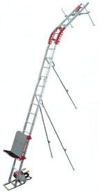 【ポイント5倍】 【直送品】 ユニパー スーパータワーR UP106R-Z-3F Zセット 3階用 (106-00-018) 標準セット 《荷揚げ機》 【大型】