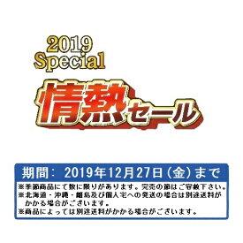 【情熱セール】フジ矢 ネジバスター NSP01-150