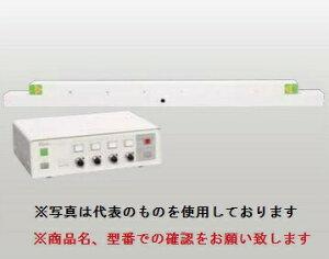 【直送品】 サンコウ電子研究所 鉄片探知機(探知幅 2.0M) SK-2200-20 (受注生産品)
