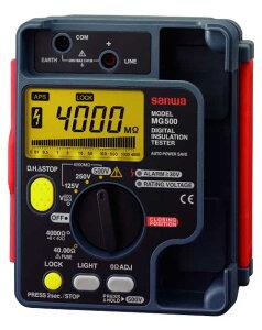 三和電気計器 (SANWA) 絶縁抵抗計 MG500 (4461)