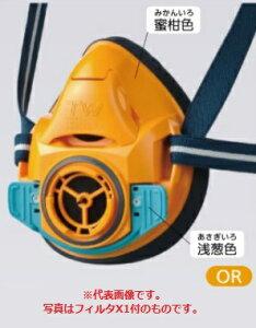 重松製作所 防じん・防毒マスク TW01SC Lサイズ (OR) (11942)