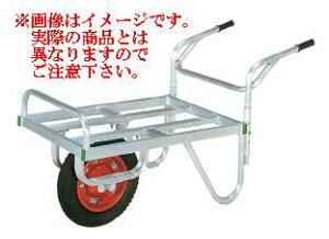【直送品】 昭和ブリッジ アルミキャリー CC3-3S(1輪車) (CC3-3S-1) 【受注生産品】【法人向け、個人宅配送不可】 【大型】