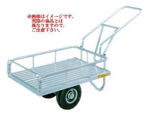 【直送品】 昭和ブリッジ アルミキャリー HC-1S 【受注生産品】【法人向け、個人宅配送不可】 【大型】