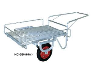 【直送品】 昭和ブリッジ アルミキャリー HC-3S(底板付) (HC-3S) 【受注生産品】【法人向け、個人宅配送不可】 【大型】