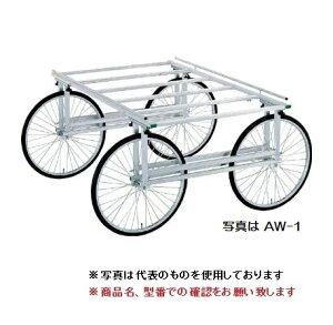 【直送品】 昭和ブリッジ 万能作業台車 NAW-2 【法人向け、個人宅配送不可】 【大型】