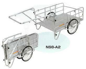 【代引不可】 昭和ブリッジ アルミ製 折りたたみ式リヤカー S8-A2 ハンディーキャンパー 【メーカー直送品】