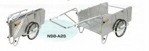 【直送品】 昭和ブリッジ アルミ製 折りたたみ式リヤカー S8-A2S ハンディーキャンパー【法人向け、個人宅配送不可】 【大型】