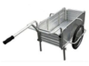 【直送品】 昭和ブリッジ オールアルミ製折りたたみ式リヤカー SMC-10C 【法人向け、個人宅配送不可】 【大型】