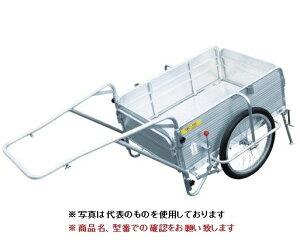 【直送品】 昭和ブリッジ オールアルミ製折りたたみ式リヤカー SMC-1BS 【法人向け、個人宅配送不可】 【大型】