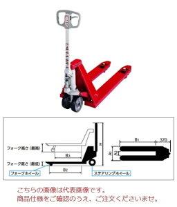 【直送品】 スギヤス ビシャモン ハンドパレットトラック BM08-46S3 (標準タイプ) 【大型】