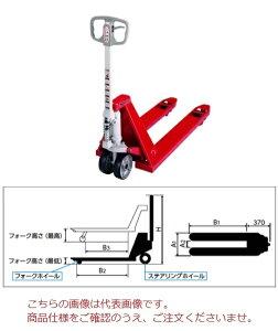 【直送品】 スギヤス ビシャモン ハンドパレットトラック BM15-60LL (標準タイプ) 【大型】