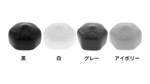 SUNCO 樹脂着色 黒 ナットカバー(フラット) 【1個入】 クロナットカバー(フラットM24(36X19)