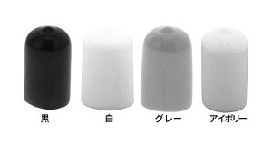 SUNCO 樹脂着色 黒 ダブルナットカバー(丸先 【1個入】 クロダブルナットカバー(マル M22 (L55