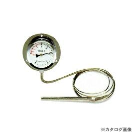 【ポイント10倍】 TASCO (タスコ) 隔測指示温度計(下方取出式) TA408MA-100