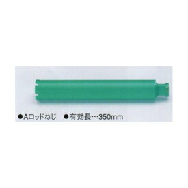【ポイント10倍】 TASCO (タスコ) 薄刃ビット TA660HB-65H