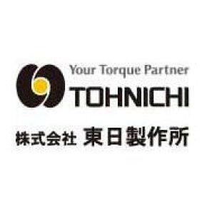 東日製作所 (TOHNICHI) オーバートルク防止用トルクレンチ YCL90N2X15D