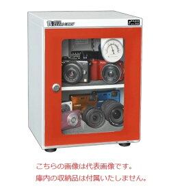 東洋リビング オートクリーンドライ ED-25CAM(RW) (ED-25CAM-RW) (Mini Dryシリーズ)