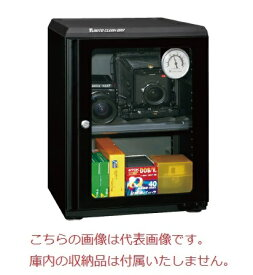 東洋リビング オートクリーンドライ ED-41CAT(B) (ED-41CAT-B) (Slimシリーズ)