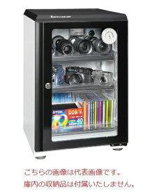 東洋リビング オートクリーンドライ ED-80CAT(BW) (ED-80CAT-BW) (Black&Whiteシリーズ)