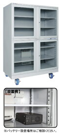 【代引不可】 東洋リビング スーパードライ SD-1204-1A-UPS (スタンダードシリーズ) 【送料別】