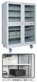 【代引不可】 東洋リビング スーパードライ SDU-1204-0A-UPS (SDU-1204-0AUPS) (ウルトラシリーズ) 【送料別】