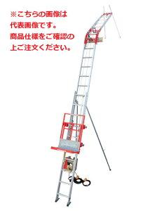 【直送品】 ユニパー ソーラーリフト UP100S-C-2F Cセット 2階用 (100-00-011) ショートレール 標準セット 《荷揚げ機》 【大型】