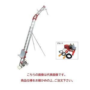 【直送品】 ユニパー パワーコメット UP103D-Z-2F 下置き Zセット 2階用 (103-00-028) 下置きセット 《荷揚げ機》 【大型】