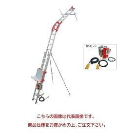 【直送品】 ユニパー パワーコメット UP103P-BS-3F BSセット 3階用 (103-00-122) 標準セット 《荷揚げ機》 【大型】