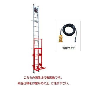 【直送品】 ユニパー スペースリフト2 UP624B-3F 3階用 (624-00-006) 《荷揚げ機》 【大型】