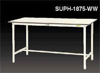 【代引不可】 山金工業 ヤマテック ワークテーブル SUPH-1890-WW 【メーカー直送品】