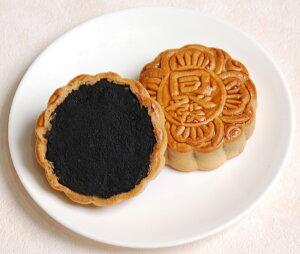 黒麻小月餅−黒ごまあん小月餅−【横浜中華街・中華菜館 同發】