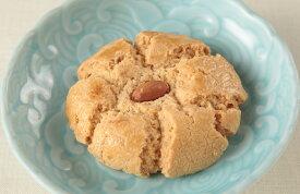 合桃酥5枚入−ア−モンドクッキー5枚入−【横浜中華街・中華菜館 同發】