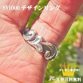 純銀精密リング ハワイアンリング 純銀デザインリング SV1000デザインリング 純銀リング アンテークリング プレゼント 男女兼用リング  ハンドメイド 限定品 指輪 リング 純銀指輪 シルバーリング